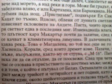 Books_1 (1)