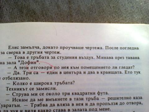 Books_1 (2)