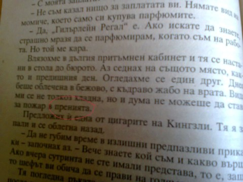 Books_1 (5)