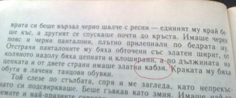 Books_1 (6)