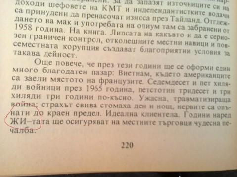 Books_1 (9)